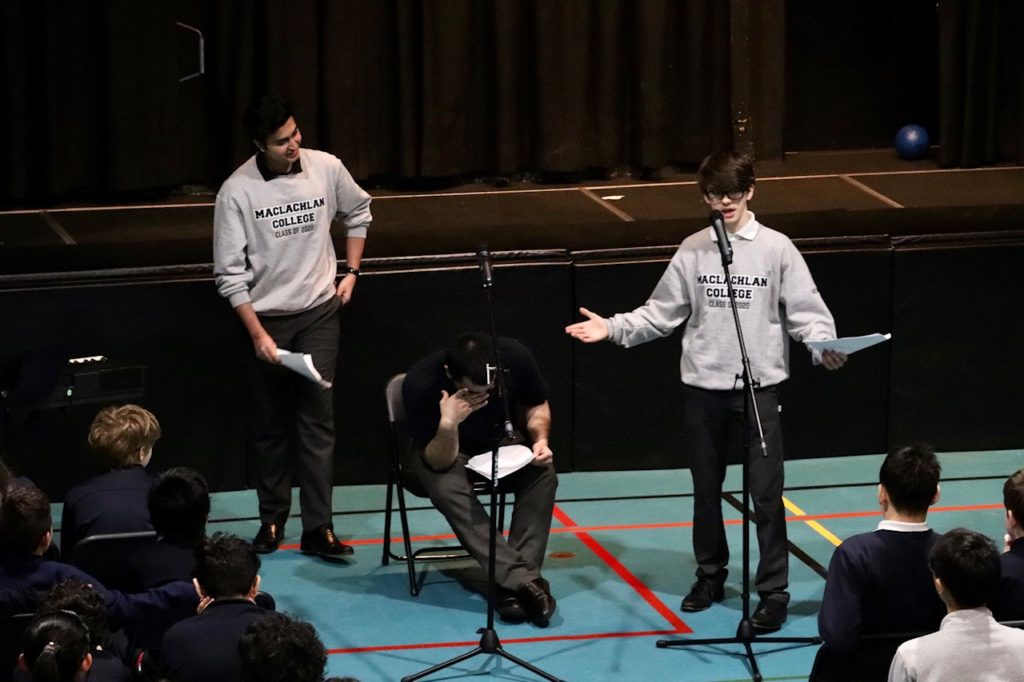 Students performing at WordFest 2020